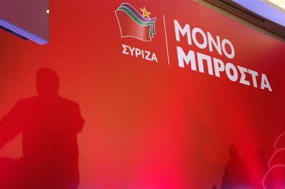 mykonos ticker: Αλλαγή πλεύσης ΣΥΡΙΖΑ για το ΦΠΑ στην Παιδεία