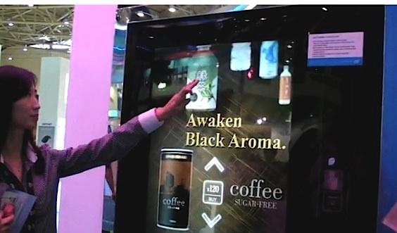 KoffeeBot will feature a modern interface.