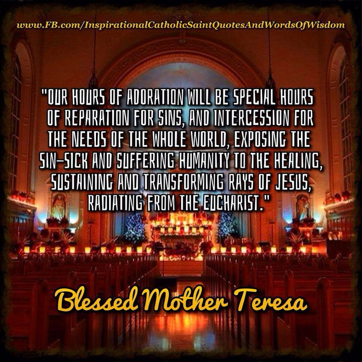Mother Teresa Quotes On The Eucharist: Blessed Mother, Mother Teresa And Mothers On Pinterest