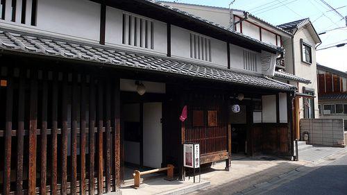Nara - Koshi-no-ie House