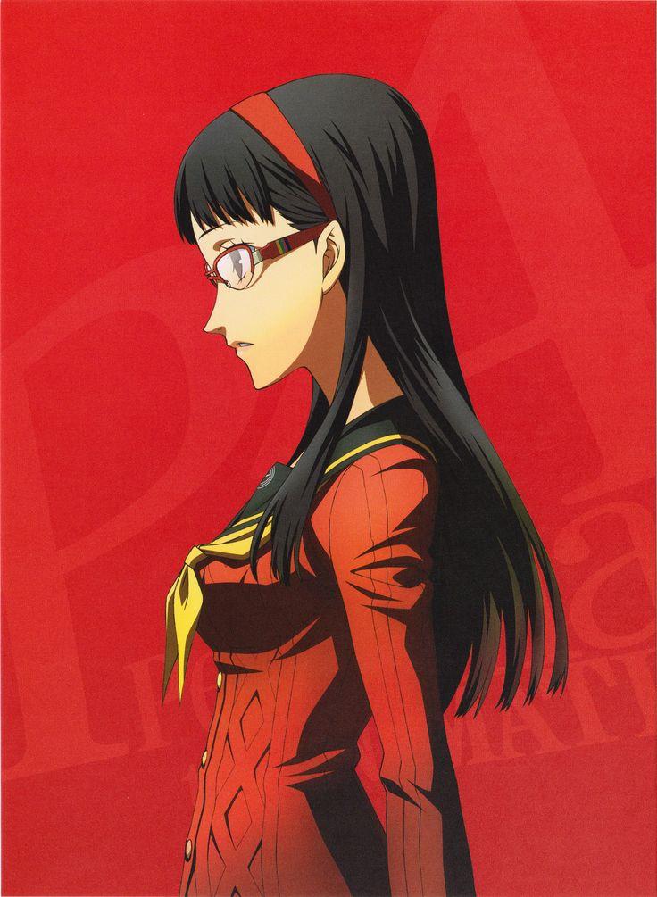 Yukiko Amagi (Persona 4)