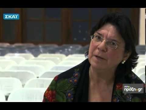 Μαρία Ευθυμίου Στην Πράξη - YouTube