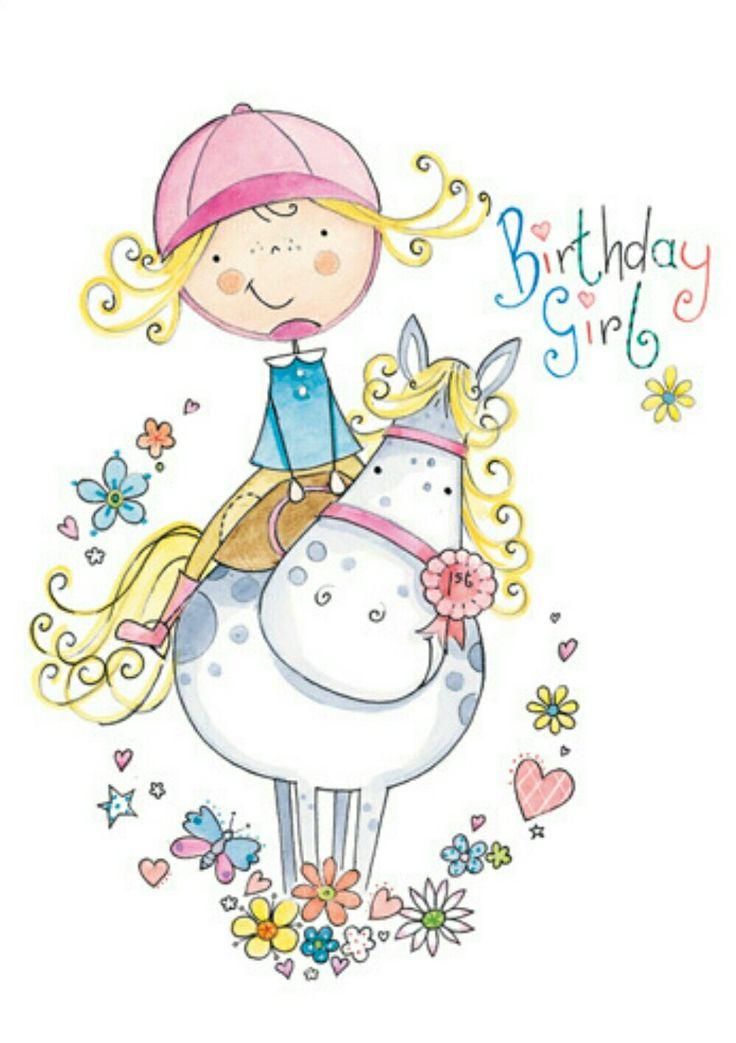оригинальные открытки на день рождения дочке