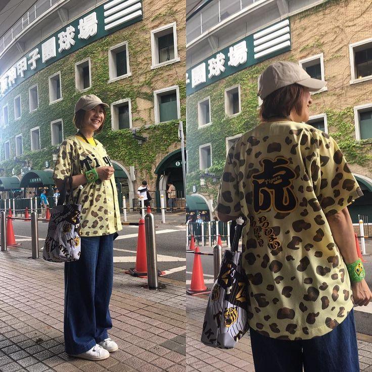 今日の虎コーデ  #甲子園 #阪神タイガース #絶対負けない #胴上げ阻止 #木村まや
