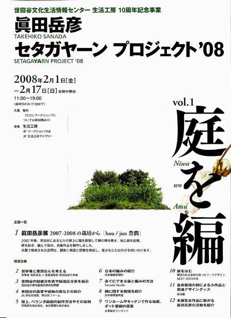 画像 : 優れた紙面デザイン 日本語編 (表紙・フライヤー・レイアウト・チラシ)500枚位 - NAVER まとめ