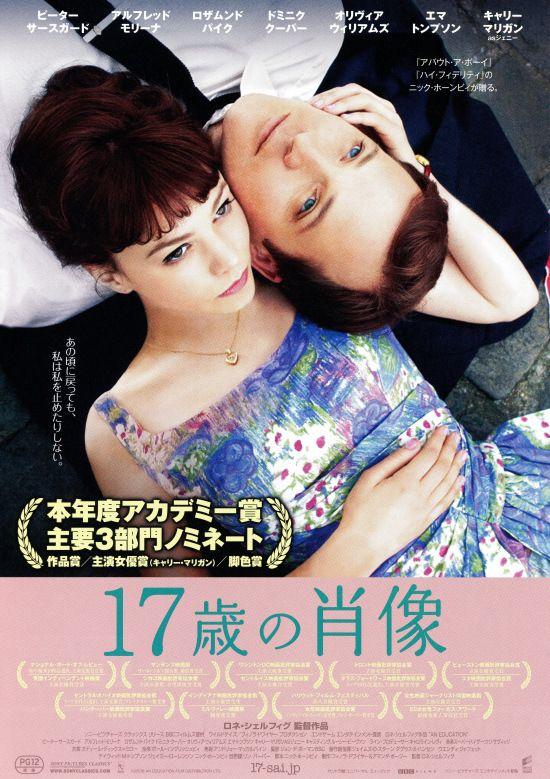 イギリスの人気記者リン・バーバーの回想録を基に、ベストセラー作家のニック・ホーンビィが脚本を手掛けた注目の青春ムービー。年上の男性と劇的な恋に落ち、それまでの人生が一転する少女の変化と成長を描く。