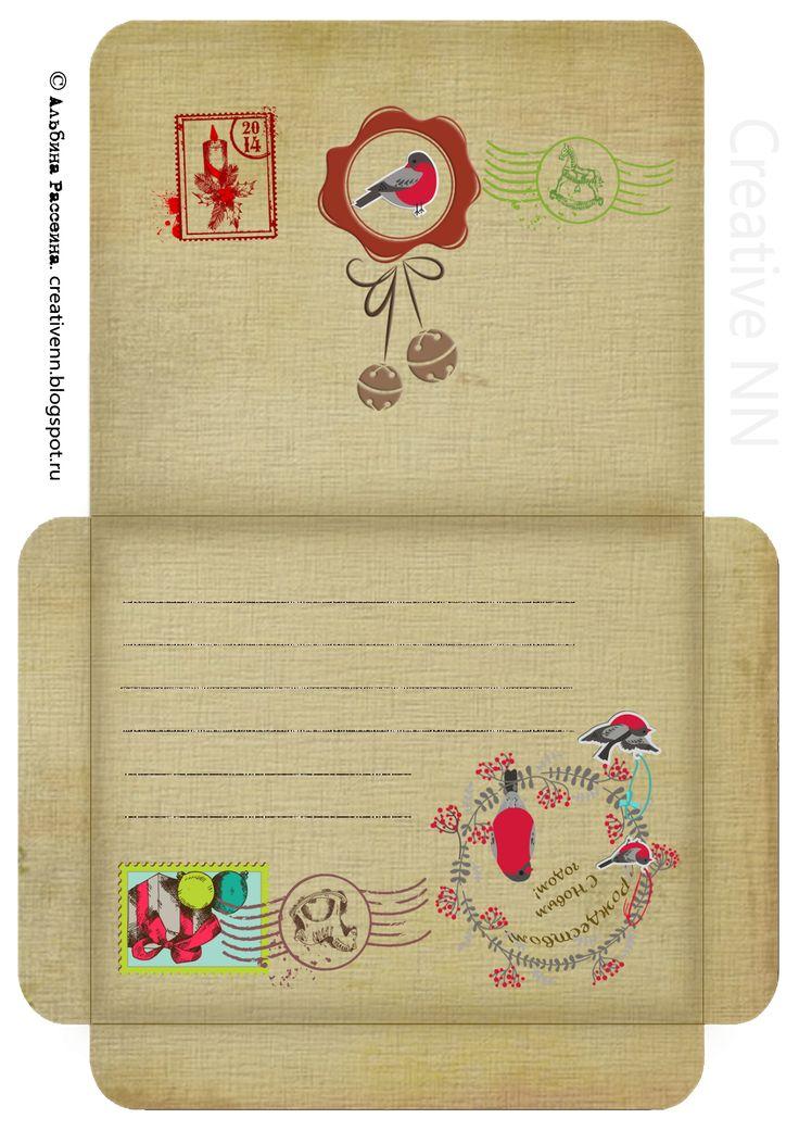Новогодний конверт шаблоны скачать бесплатно