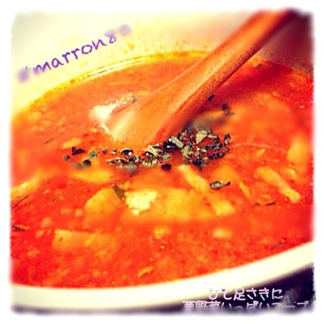トマトメインで ズッキーニなら茄子やらセロリやら フープロで細かくしてスープに - 124件のもぐもぐ - 『ひと足さきに夏野菜いっぱいスープ』 by marron80