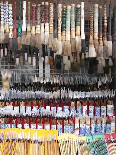 Paintbrushes. Beijing.: