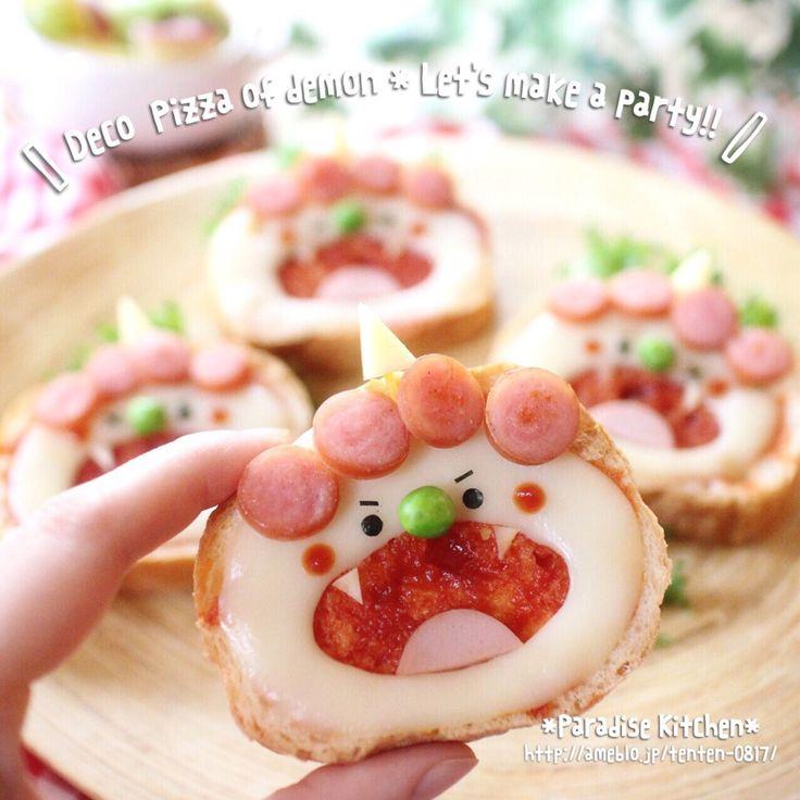 MAA's dish photo 節分のパーティにも 簡単 オニくんデコピザ   http://snapdish.co #SnapDish #レシピ #簡単料理…
