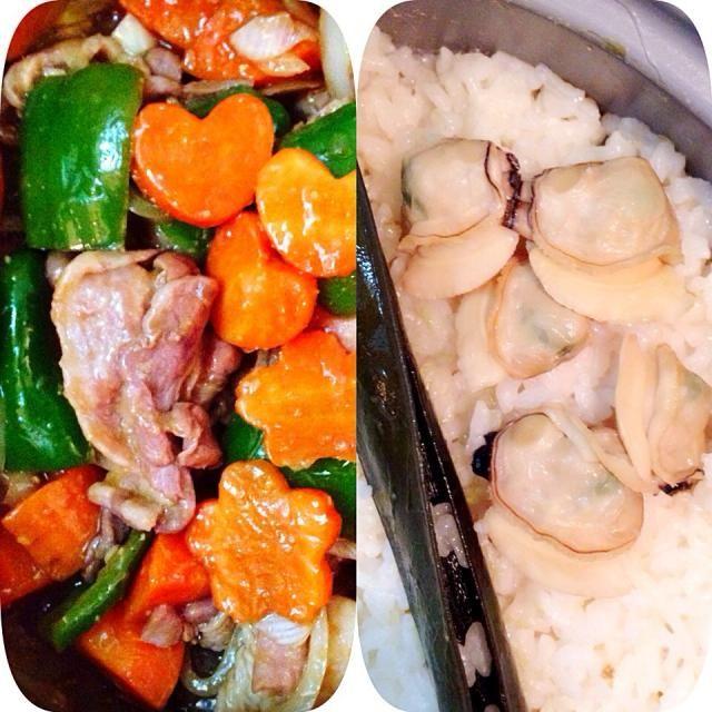 雨でおうちから出たくない⊂((・x・))⊃  おうちの塩麹漬けの豚バラ肉を使って、揚げない黒酢酢豚を作りました♪♪ ひな祭りで作ったハート&サクラのにんじん甘煮も一緒に投入♡♡❀  ひな祭りではまぐりのお吸い物→はまぐりの炊き込みご飯へ♪♪♪  美味しかった(o^^o)(o^^o)♡♡♡ - 5件のもぐもぐ - ❀豚バラ肉で揚げない黒酢酢豚、ハート&サクラにんじん入り♡♡♡❀はまぐりの炊き込みご飯♡♡♡ by emiko0801