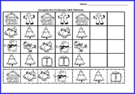 "Search Results for ""Math Chistmas Worksheets"" – Calendar 2015"