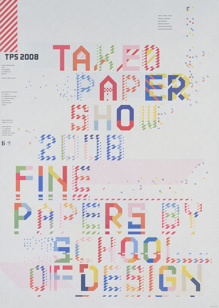 TAKEO PAPER SHOW 2008 | good design company