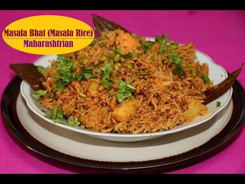 Masala Bhat Recipe Video