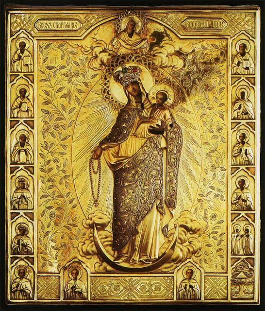 Whispers of an Immortalist: Most Holy Theotokos 16
