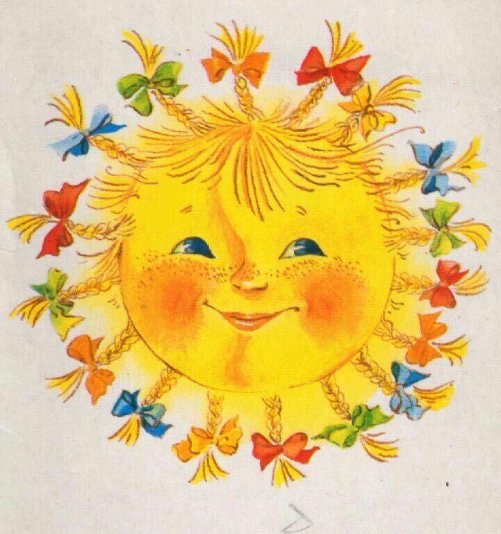 картинка веснушки на празднике весны как свое