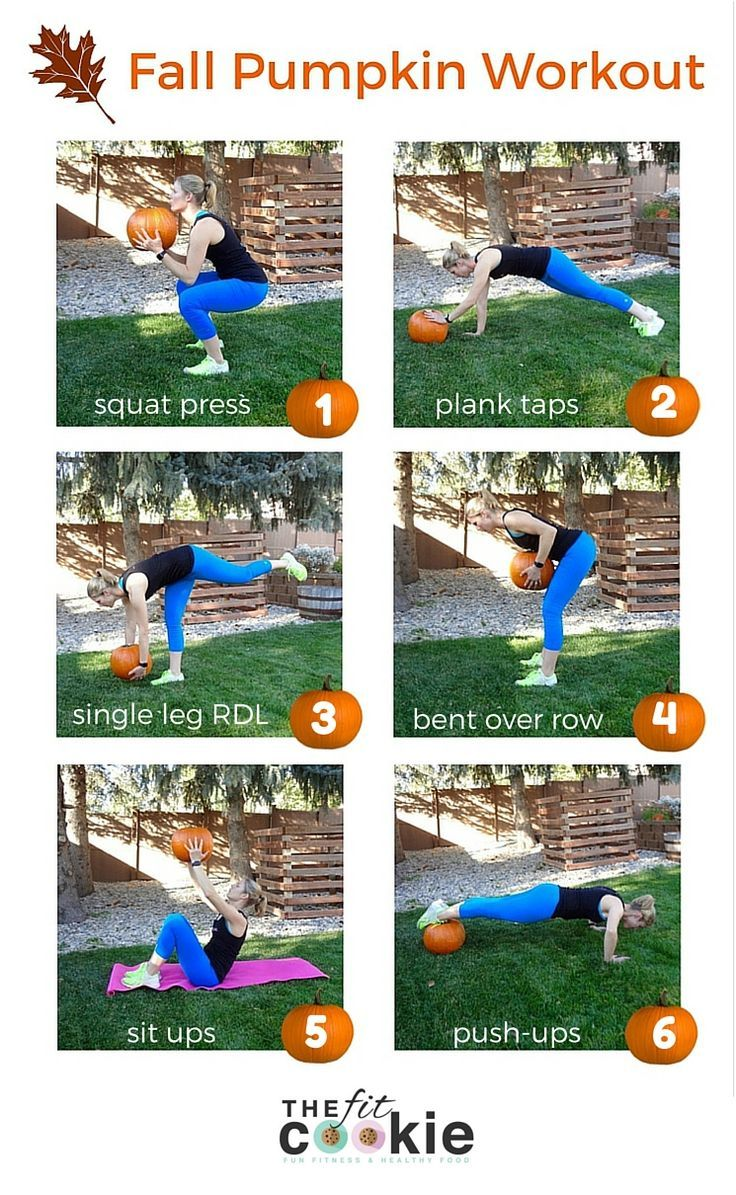 No medicine ball? No problem! You can still get a great strength training workout with this Fun Fall Pumpkin Workout!