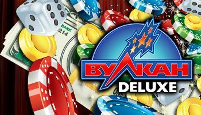 Вулкан слотс делюкс казино вход скачать бесплатно игровые автоматы fary land 2