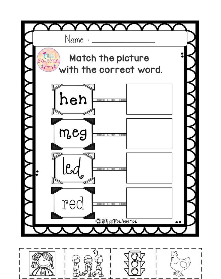 Free CVC Short E is designed to help teach children to read, build and write CVC Words. You can use as a class time worksheet or homework. Preschool | Preschool Worksheets | Kindergarten | Kindergarten Worksheets | First Grade | First Grade Worksheets | CVC | CVC Short E | CVC Worksheets | CVC Literacy Centers | CVC Printables