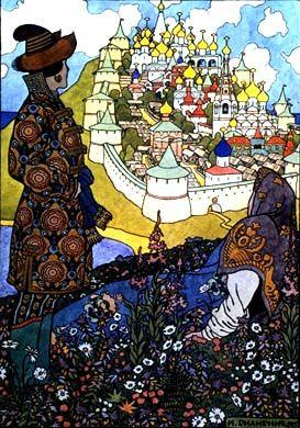 Island Buyan  by Ivan Bilibin