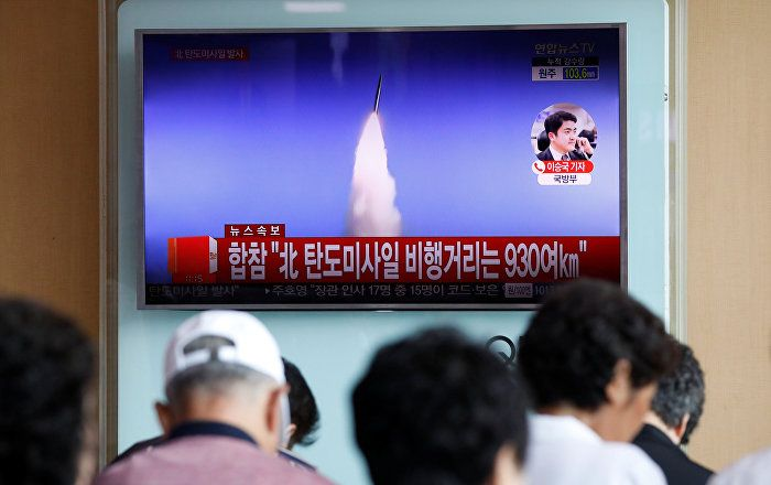 """""""North Korea fired an unidentified ballistic missile into the East Sea from the vicinity of Banghyon, North Pyongan Province, at around 9:40am,"""" South Korean Joint Chiefs of Staff said, as reported by RT.    According to Yoshihide Suga,  the Japanese Chief Cabinet Secretary, the missile fell into the country's exclusive economic zone."""
