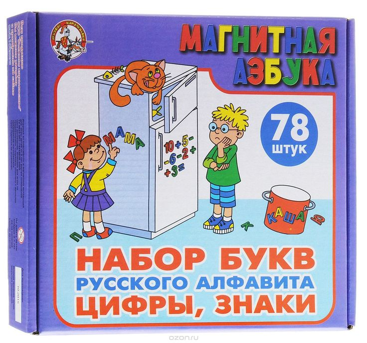 Интернет гипермаркет №1 OZON.ru: Десятое королевство Развивающая игра Магнитная…
