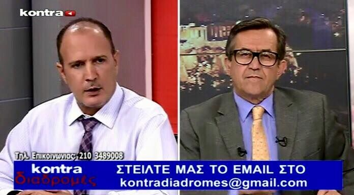 Thanos Liontos at Kontra Channel TV Show