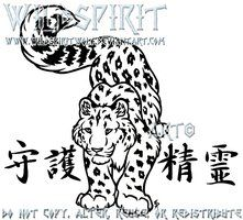 Snow Leopard Guardian Tattoo by *WildSpiritWolf on deviantART