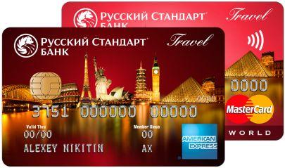 Банковская карта - Комплект карт RSB Travel Premium