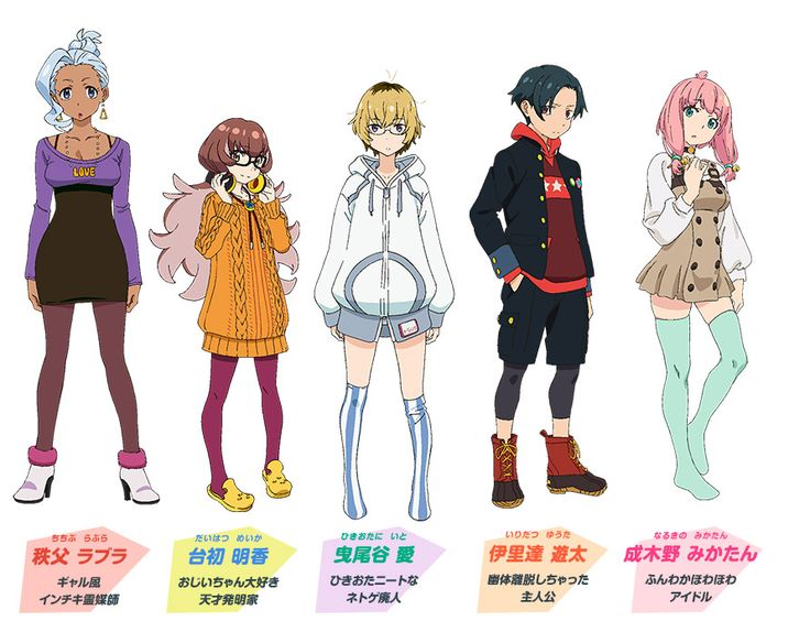 punchline anime | Punch Line  Early concepts. Rabura has green hair