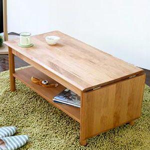 コモド リビングテーブルのイメージ