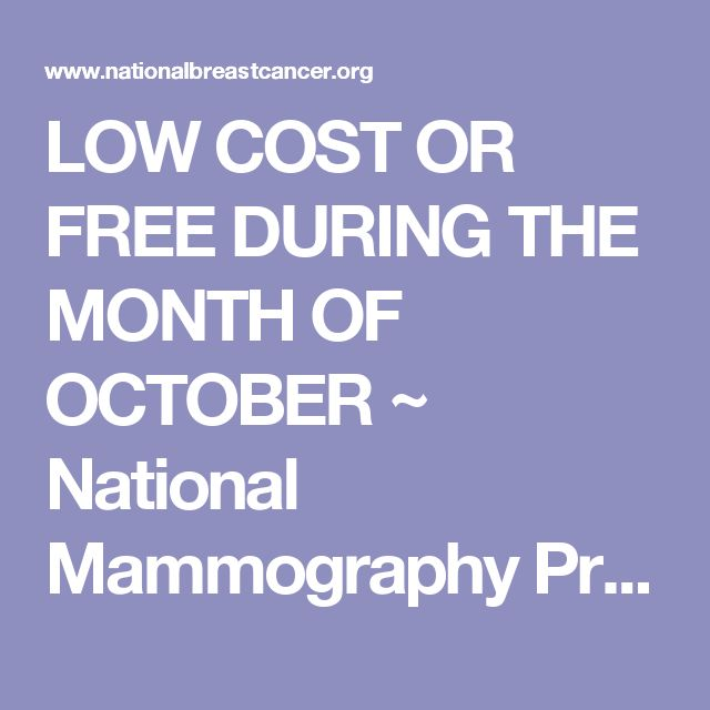 💥✔️LOW COST OR FREE DURING THE MONTH OF OCTOBER ~ National Mammography Program - National Breast Cancer Foundation