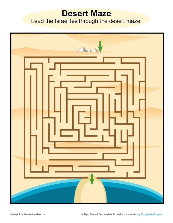 Water From A Rock Coloring Page See More God Led His People Desert Maze