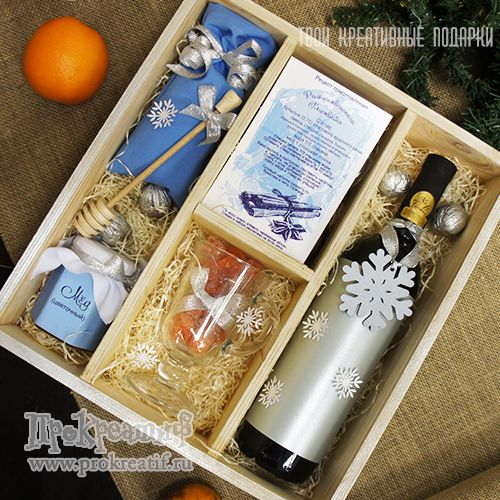 """Подарочный набор """"Глинтвейн Prestige"""" Хотите произвести впечатление на своего бизнес-партнера? Изысканный и стильный подарочный набор для приготовления глинтвейна в дорогой деревянной коробке из массива сосны. Коробка-ящик вручную тонирована серебряной краской."""