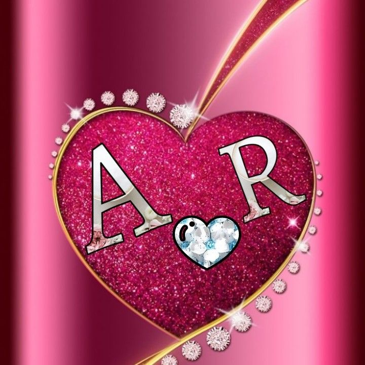 Love You R With Images Picture Letters Creative