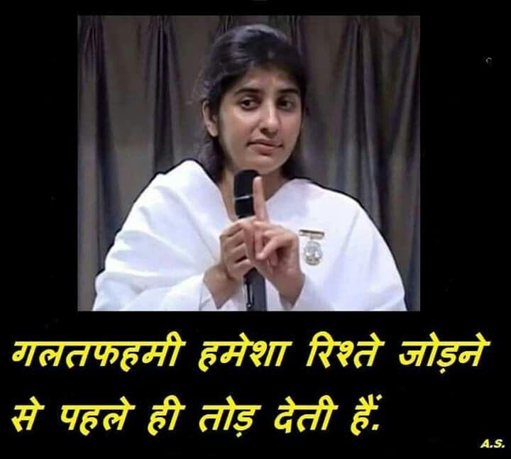 Brahma Kumaris Positive Thinking Quotes: 67 Best B K SHIVANI'S QUOTES Images On Pinterest