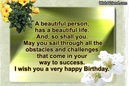 Daughter Birthday Sayings