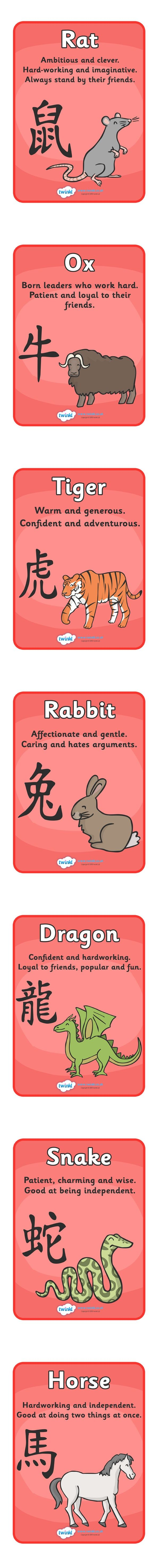 Chinese New Year Zodiac Animal Characteristics  - Pop over to our site at http://www.twinkl.co.uk and check out our lovely Chinese New Year primary teaching resources! chinese new year, animal characteristics, zodiac characterisitcs #chinese_new_year #teaching_resources