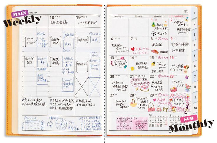 この画像は「【マネしたい!】可愛い手帳の書き方でハッピーな毎日に♡」のまとめの2枚目の画像です。