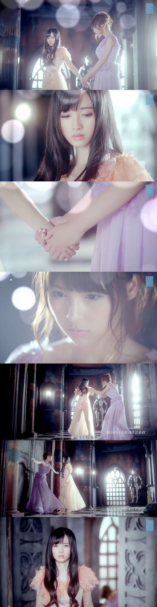 UZA MV SNH48