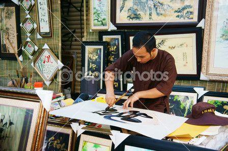 люди писать Китайская каллиграфия — Стоковое изображение #32177821