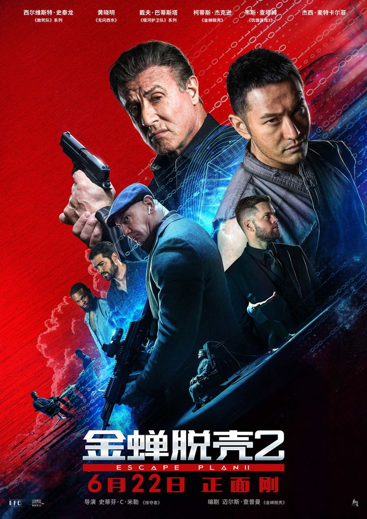 Escape Plan 2 Hades 2 New Posters From China Https Teaser Trailer Com Movie Escape Plan 2 Escapepl Escape Plan In And Out Movie Action Adventure Movies
