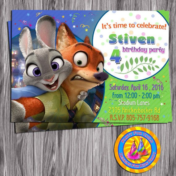 Printable Zootopia Invitations