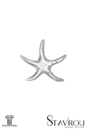 διακοσμητικό δώρα γραφείου - σπιτιού, πρες παπιέ, από ανακυκλωμένο αλουμίνιο, αστερίας / 2ΔΙ0322 logo #δώρα_για_το_γραφείο #δώρα_για_το_σπίτι #πρες_παπιέ #ναυτικά_δώρα