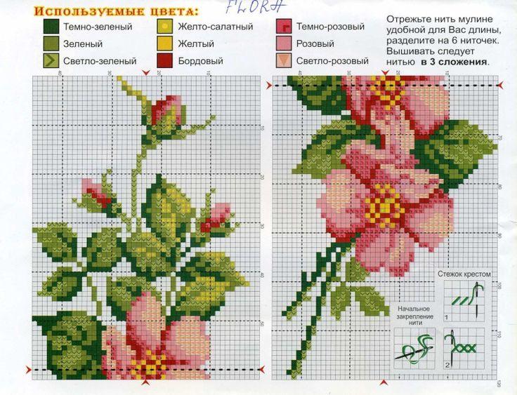 Gallery.ru / Фото #4 - разные цветочные схемы - irisha-ira