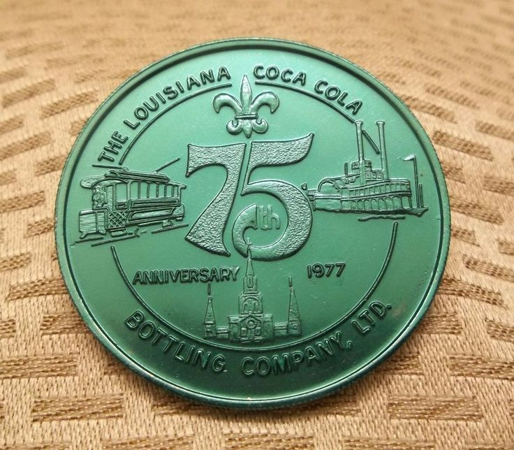 1977 The Louisiana Coca-Cola Bottling Company 75th Anniversary Green Doubloon