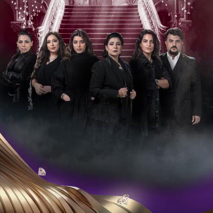 موعد وتوقيت عرض مسلسل هيا وبناتها على قناة Mbc دراما رمضان 2020 Movie Posters Movies Poster