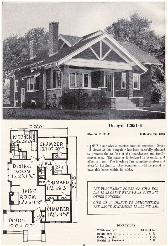 Vintage craftsman bungalow plans craftsman style for Craftsman home designs floor plans