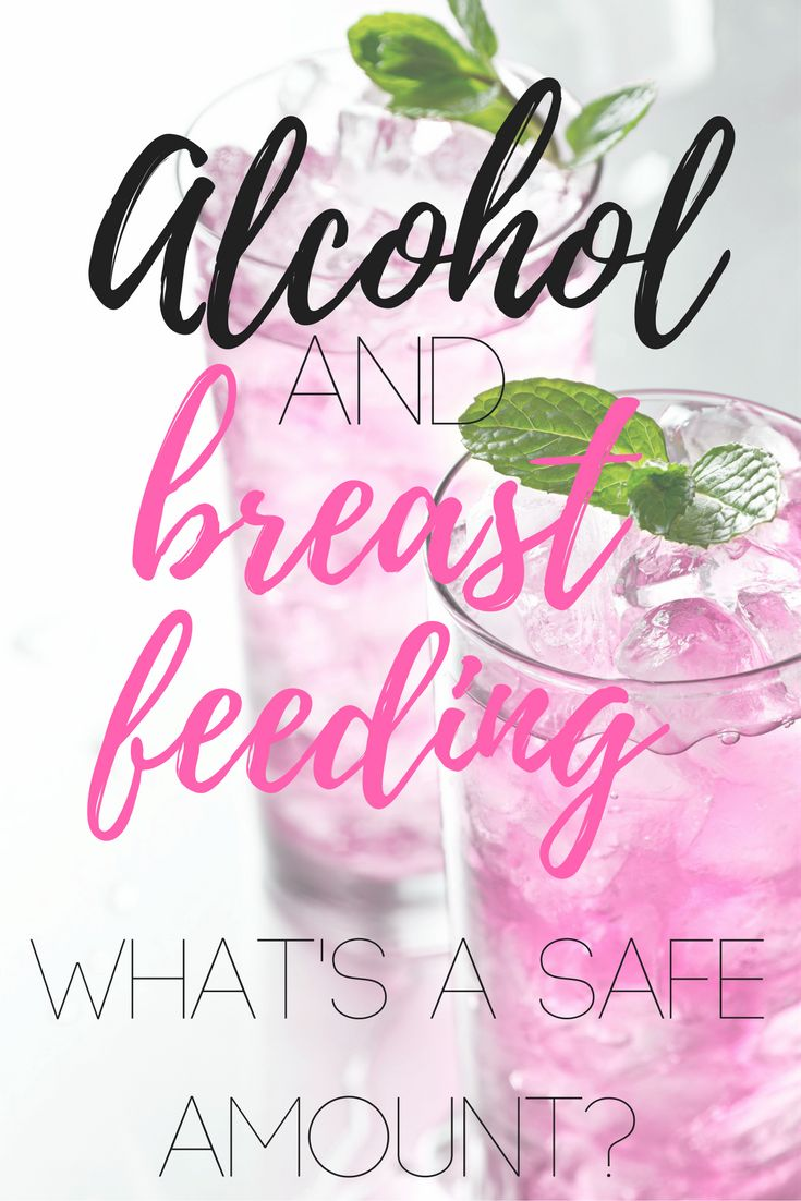 How much alcohol can you have if you are breastfeeding? No need to pump and dump! Click to read up before the holidays are here and you want to have a nice glass of wine with dinner!