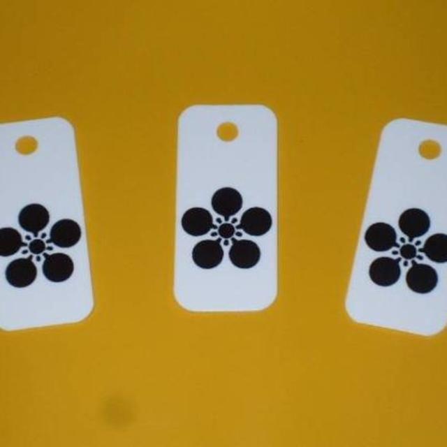 ミニ家紋標識 梅鉢紋 3枚組 屋外可 送料無料 家紋 標識 無料